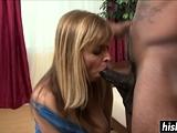 Black cock surprised a blonde MILF